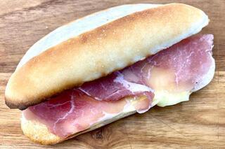 おうちで焼きたてプチフランス~生ハム&チーズ~